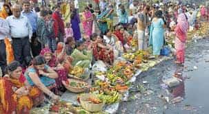 Chath Pooja / छठ पूजा