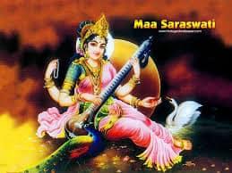 Sarswati Mantra | सरस्वती मंत्र दिलाएगा परीक्षा में सफलता
