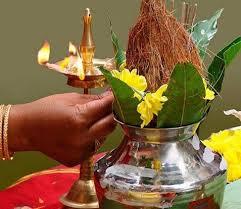 नवरात्री में कैसे करें कलश/घट स्थापना | Kalash Sthapna Vidhi