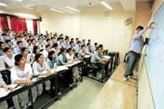 Vastu for Coaching Centers | वास्तु सम्मत कोचिंग संस्थान