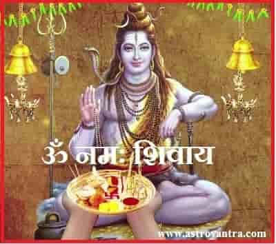 Somvar Vrat Aarti | सोमवार व्रत आरती