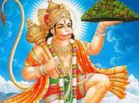 Sankat Nivaran Hanuman Ashtak - हनुमानाष्टक रोग, भय से मुक्ति दिलाता है